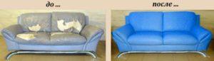 Перетяжка диванов на дому в Рязани недорого